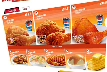 KFC Review Around the World Around the World Travels