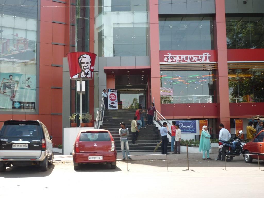 KFC in Pune India