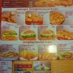 KFC Cambodia menu