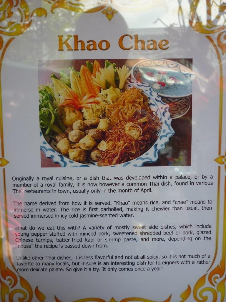 Thai Khao Chae