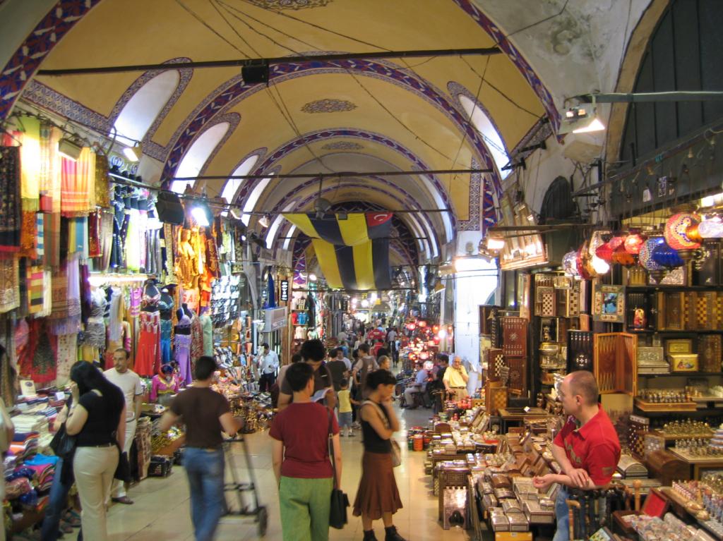The Istanbul Egyptian Bazaar
